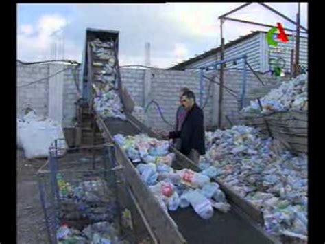 Machine à Recycler Le Plastique 2620 by Algerie Initiave En Recyclage