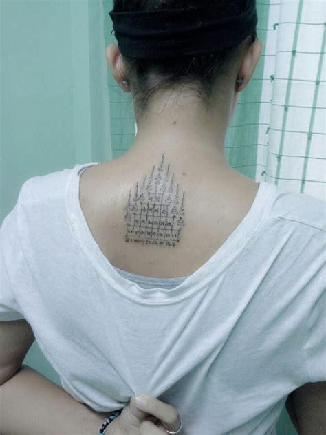sak yant tattoo on arm my first tattoo a sak yant kzinsea