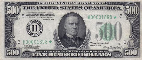 all us currency bills file 500 usd note series of 1934 obverse jpg wikimedia