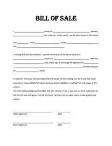dirt bike bill of sale free printable atv utv dirt bike bill of sale