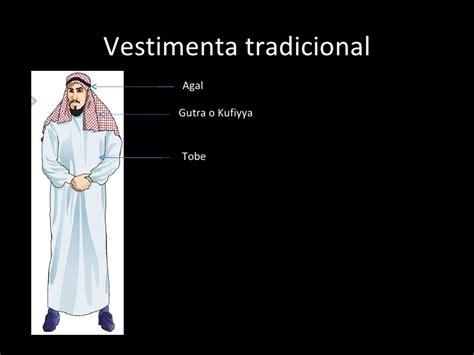 las damas de oriente medio oriente