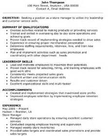 retail store manager resume objective summary of
