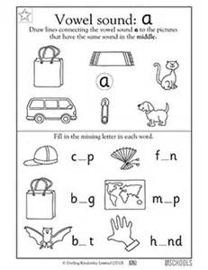 1st grade kindergarten preschool reading worksheets