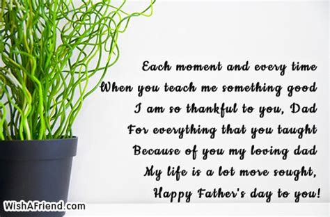 fathers day wishes to a friend s day wishes