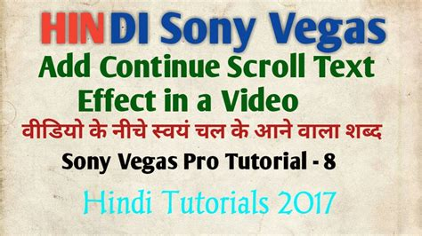 vegas pro tutorial in hindi hindi how to add continue scroll text effect in a video