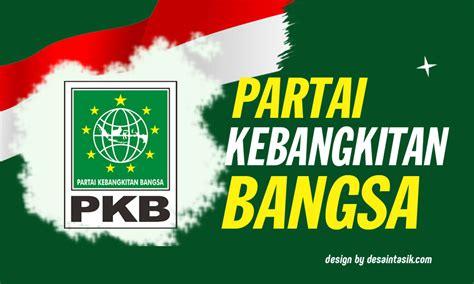 logo partai kebangkitan bangsa vector cdr  png hd pkb   desaintasikcom