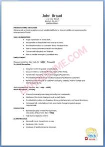 Hotel Front Desk Resume by Hotel Receptionist Resume Sle Cover Letters And Resume Pdf 2017 Simple Resume Template
