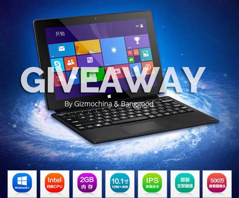 Free Tablet Giveaway 2016 - gizmochina giveaway win a free pipo w1 pro tablet gizmochina