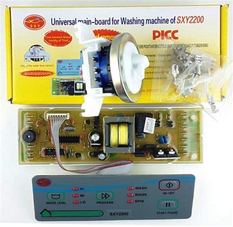 Tny2200 Universal Board For Washing sxy2200 universal board for washing machine