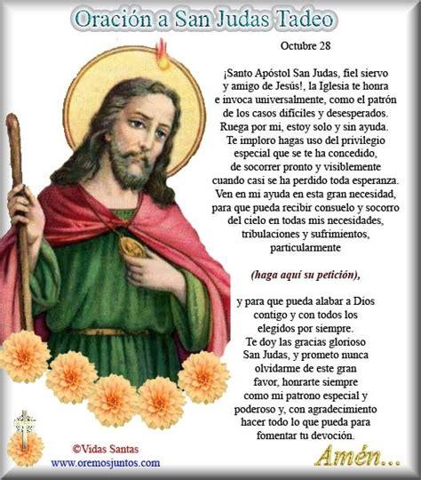 oraciones a san judas tadeo alejandriaprincess c a monta 241 ez google