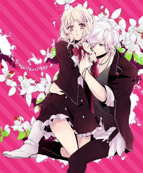 Diabolik lovers kori s anime