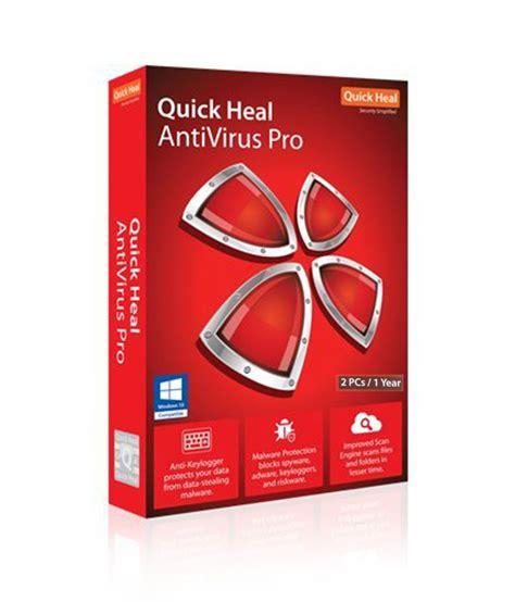 latest full version quick heal antivirus free download quick heal antivirus latest version 2 1 dvd buy