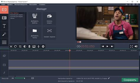all free collected movavi video editor 11 3 free download movavi video editor plus 14 1 0 187 глобал софт