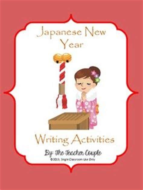 japan for kids on pinterest kimonos cherry blossom art
