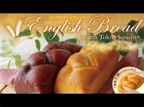 Squishy Bread Premium aoyama tokyo bread loaf squishy detail sle