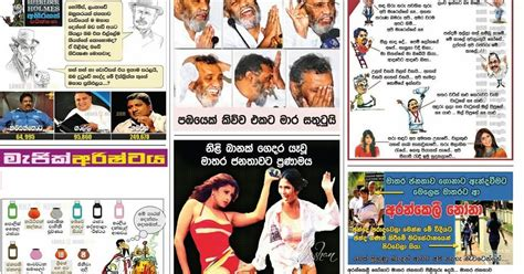 sinhala political jokes politics jokes funny pictures sri lanka newspaper articles