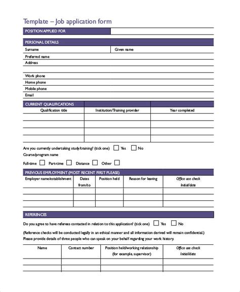 standard application form template standard application form standard application