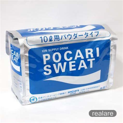 Pocari Sweat 37 Gram pocari sweat ion supply drink powder type 740g for 10 litter otsuka japan ebay