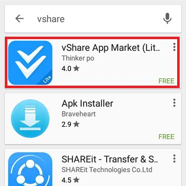 vshare apps update from app store vshare android free app market download install
