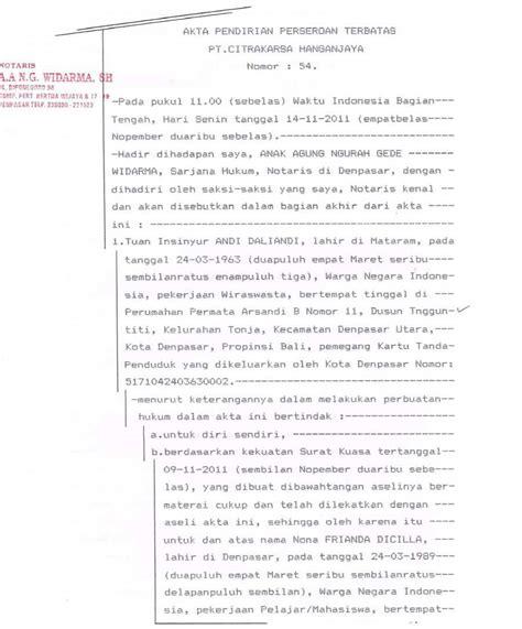 syarat membuat cv di notaris notes of aries andrianto pengantar bisnis informatika