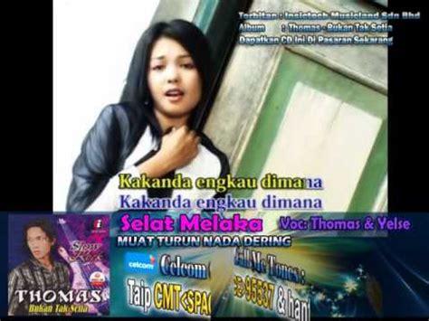 download mp3 album yelse thomas yelse selat malaka lagu mp3 burs3