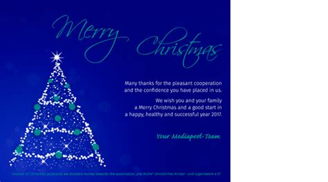 merry christmas mediapool content services
