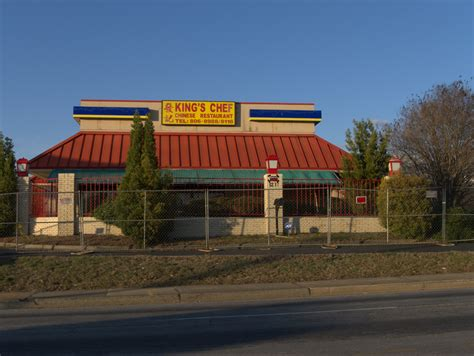 king house buffet in fargo nd yellow pages ad images frompo