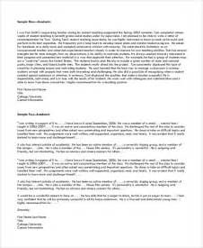template for letter of recommendation for graduate school letter of recommendation for coworker graduate school