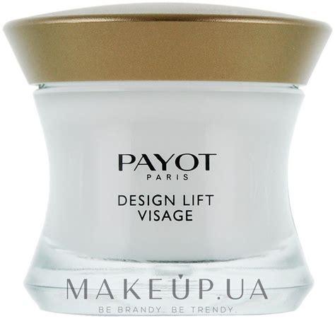 design visage распродажа крем для лица дневной payot design lift