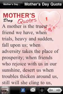best mothers day quotes best mother s day quotes app for ipad iphone lifestyle