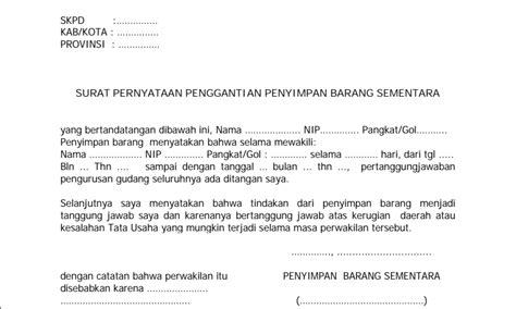 contoh bentuk surat pernyataan penggantian penyimpan barang sementara