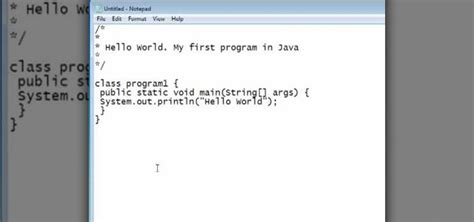 how to run java swing program how to compile and run a quot hello world quot program in java