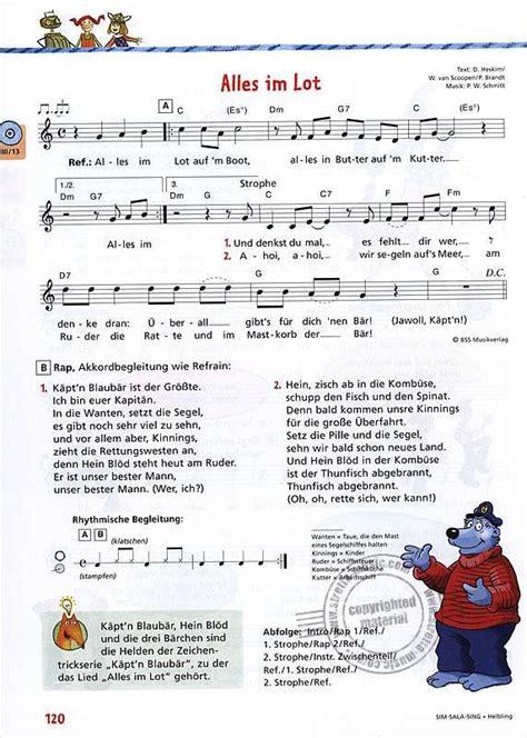 banana boat jingle lyrics lorenz maierhofer renate kern walter kern sim sala sing