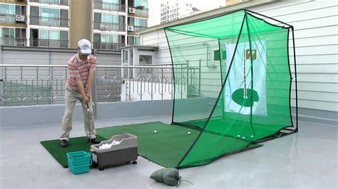 golf swing practice net ematgolf singlo golf swing practice net youtube