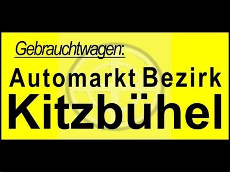 Motorrad Gebraucht Tirol by Gebrauchtwagen Bezirk Kitzb 252 Hel Gebrauchtfahrzeuge