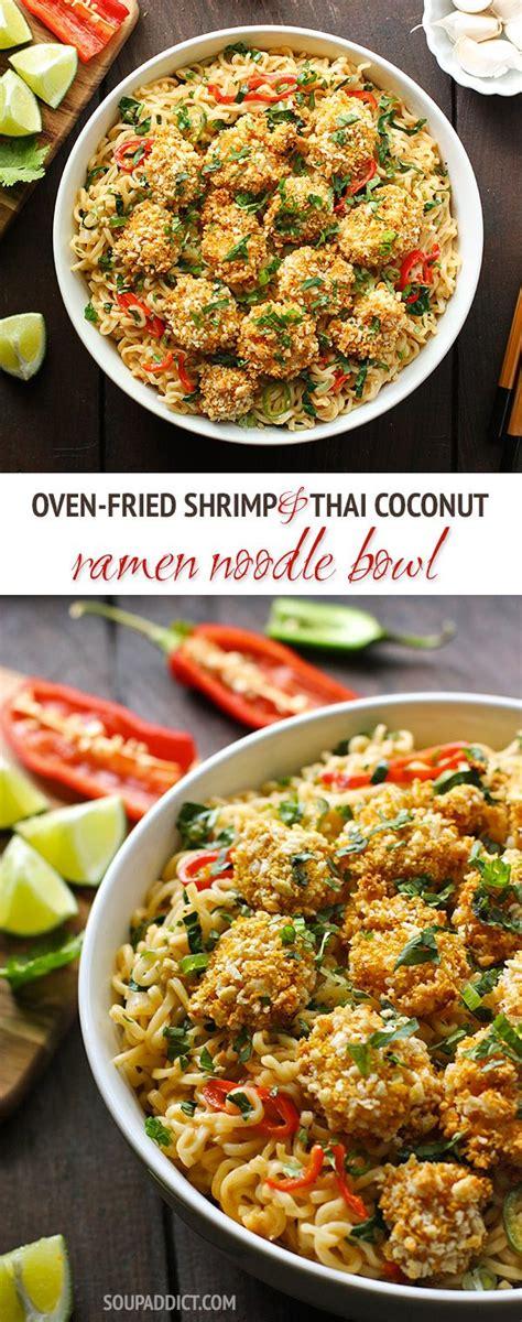 Noodle Bowl Clock oven fried shrimp and thai coconut ramen noodle bowl