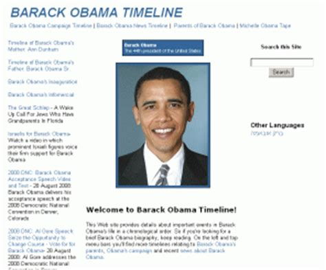 biography barack obama timeline barack obama timeline with pictures