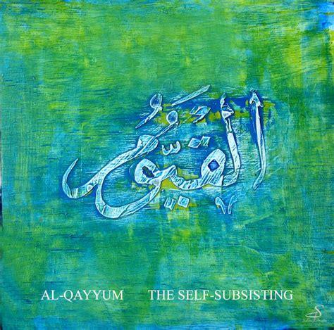 Hasna Original Alqayyum islamic ceramic tiles allah names and quran tiles in berkeley ca