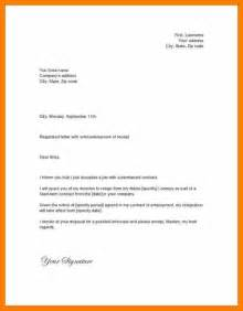 Letter Format In Regine Letter Format In Word Simple Resign Letter Format In Word Resignation Letter Page0001 Jpg