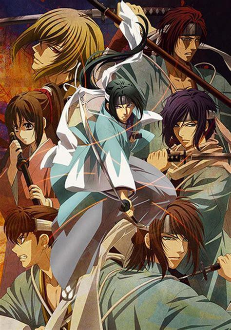 film anime vire 2015 la saga anim 233 e hakuoki bientot chez anime 01 juillet