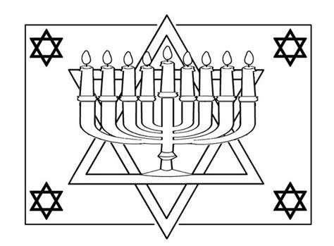 coloring page star of david hanukkah star of david coloring pages family holiday