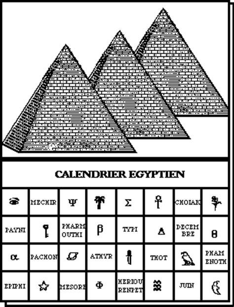Calendrier Copte Le Calendrier Egyptien Egypte Ancienne 2701