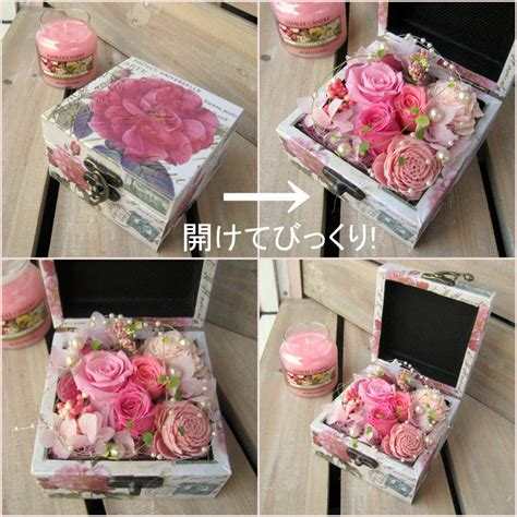 Bloom Box Pink Preserved Flower For Gift Farbe Farbe Rakuten Global Market Quot S Quot Box Flower Flowers Preserved Blizzard Flower Blizzard