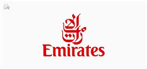 emirates logo aramex courier service in abu dhabi abu dhabi