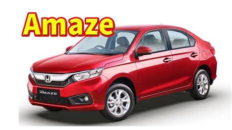Honda Amaze 2020 by New Honda Amaze 2020 2020 Honda Amaze India Honda