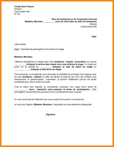 Lettre De Prolongation Visa 7 Lettre Demande De Stage Modele De Facture