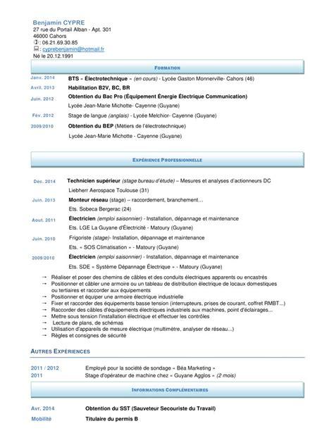 bureau d 騁ude electrotechnique modele cv bts electrotechnique cv anonyme