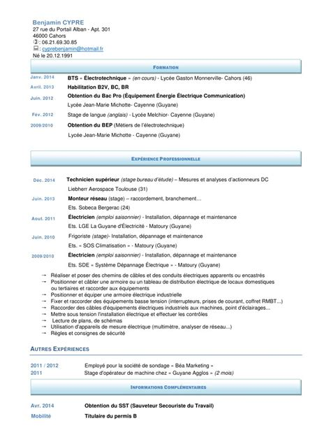 technicien bureau d etude cv cv pdf fichier pdf