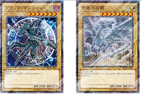 Vulcanlog Magician Pre Order pre order yugioh card black magician and blue white nkc japanese version card in