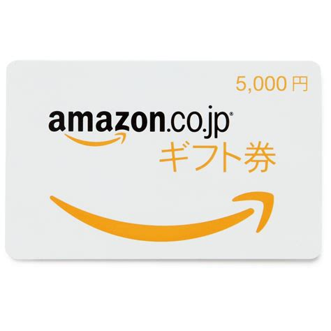 Where Can I Buy Amazon Gift Cards Online - amazon co jp gift card 5000 jpy japan codes